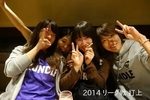 10/13 打上☆
